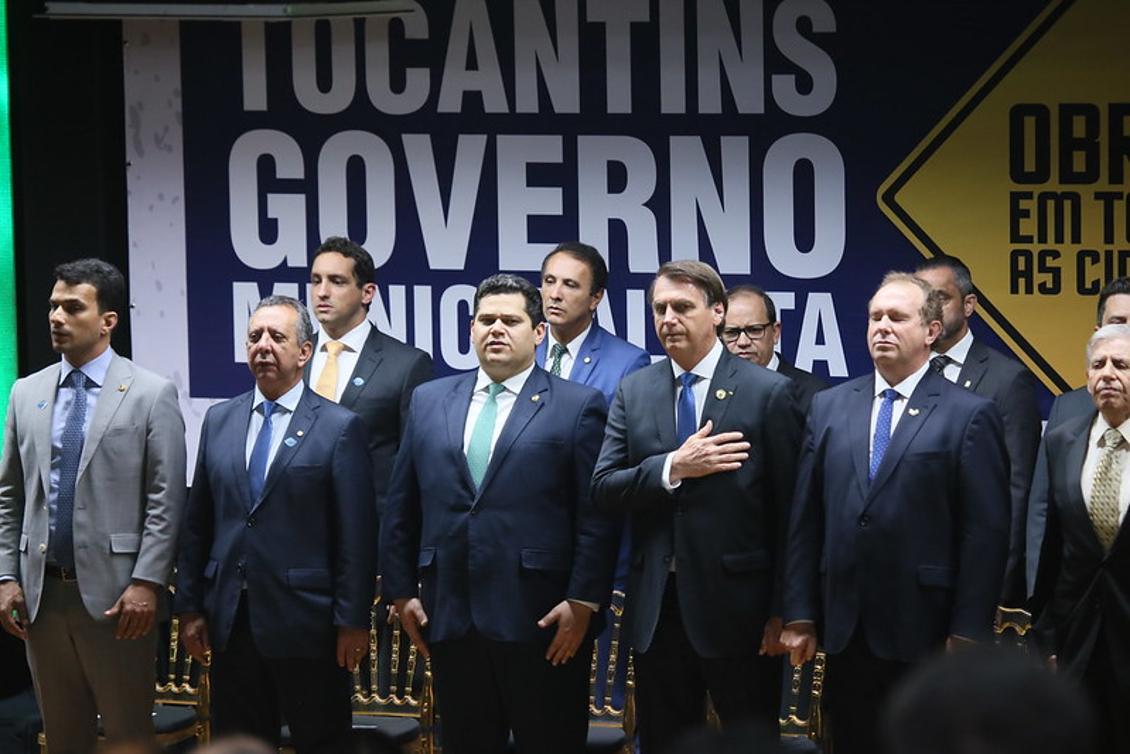 Evento contou com a presença do presidente Jair Bolsonaro